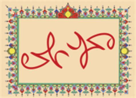 druze  full wiki