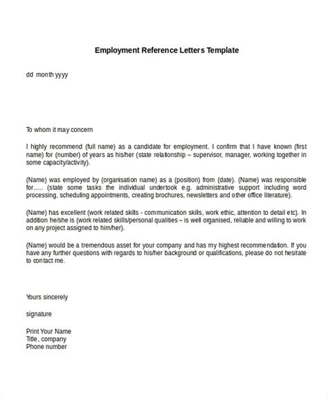 exle of a reference letter best ideas of 10 employment reference letter templates