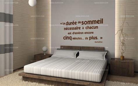 citation pour chambre adulte stickers citation tête de lit