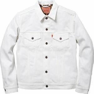 White Jean Jacket   eBay