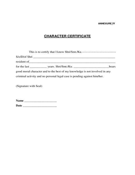 sample character certificate