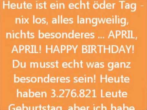 25 Geburtstags Sms Youtube