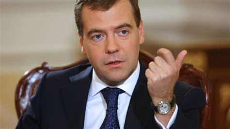 dmitry medvedev russian prime minister corruption scandal
