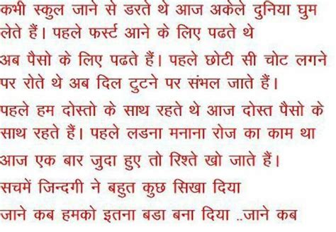 shayri wallpapers  love quotes  hindi images