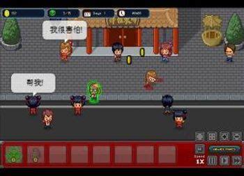 infectonator flash games butkajcom