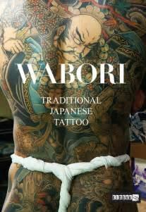 Price Sleeve Tattoo Design