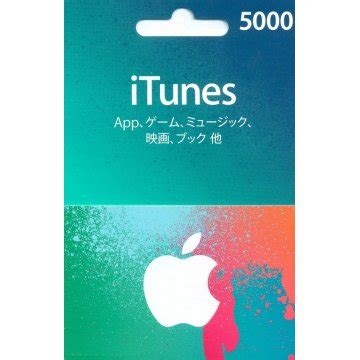 Buy an itunes japan gift card online at japancodesupply and get the code by email in 1 minute. iTunes Card (5000 Yen / for Japan accounts only)