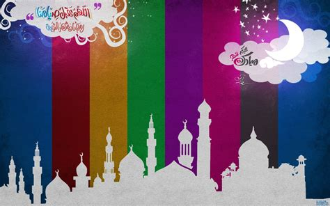 ramadan wallpaper  hd wallpaper