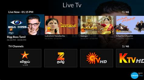 Live Tv Channel by Herotalkies Tamil Live Tv Channels Ca