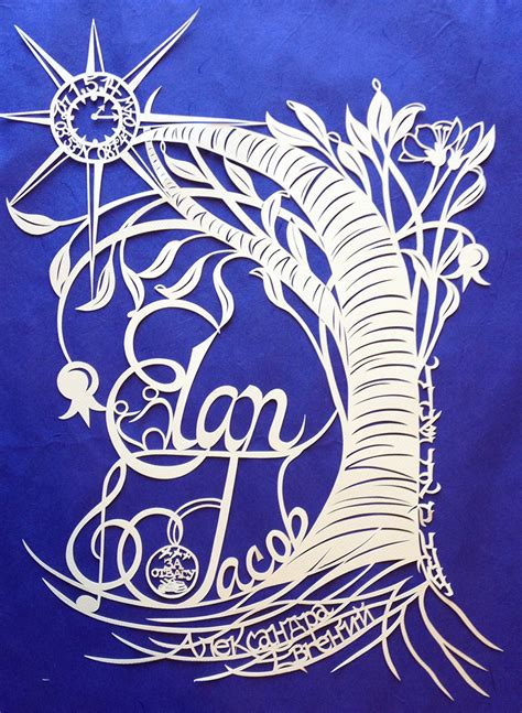 Baby and Name Papercut Gifts - Micol Designs