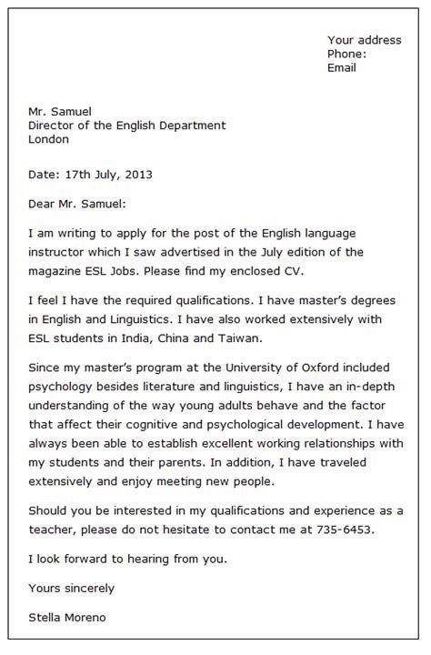 written application mbta job application letter