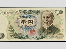 Japanese Banknotes 1000 Yen note 1963 Ito HirobumiWorld