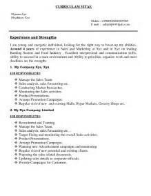assistantphlebotomist resume sles cover letter for product promotion how to write a college narrative essay ehow 100