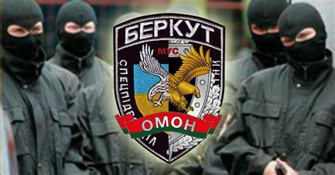 Special investigation: what does Berkut defend in Belarus ...