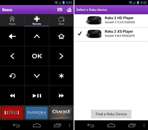 remote app for android roku s remote app comes to android devices