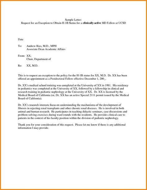 application letter  residency training sample sample