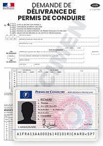 Cerfa Perte Permis De Conduire : cerfa 11247 02 demande de d livrance de permis de conduire sp cifique ~ Gottalentnigeria.com Avis de Voitures