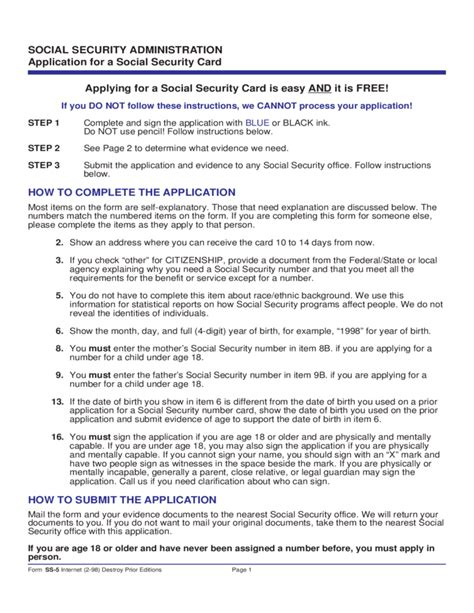 Any time you lose sensitive personal information such as your social security card, it is a good idea to request an initial security alert be added to your credit report. Social Security Card Application Form - Georgia Free Download