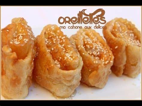donuts hervé cuisine beignets marocains de la plage البينيي sfenj donuts