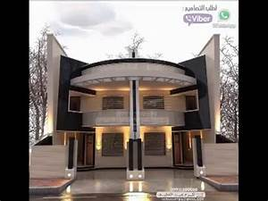 Façade Maison Moderne : fa ade villa moderne youtube ~ Melissatoandfro.com Idées de Décoration