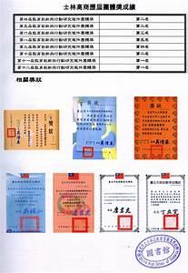 child development stages 0 19 years chart uk http ebook slhs tp edu tw books slhs 8 歷年行動研究彙編第3冊