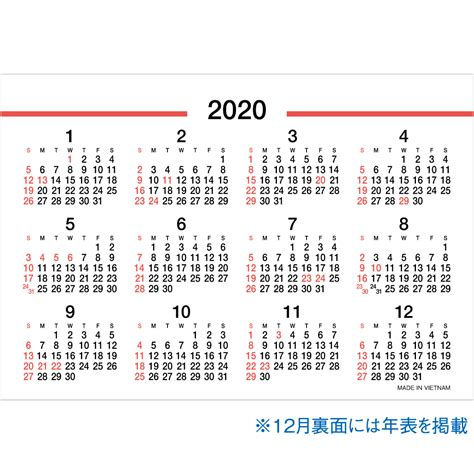 sg compact desktop calendar