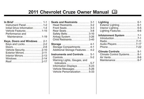 online car repair manuals free 2011 chevrolet silverado electronic throttle control chevrolet cruze 2011 owner s manual pdf online download