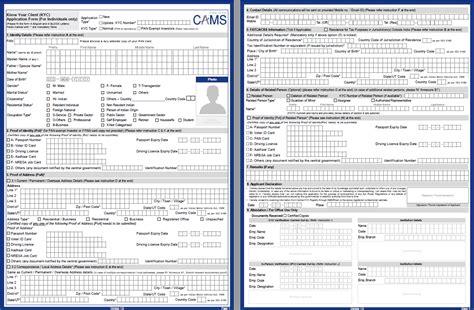 cams kra camskra kyc status kyc form camskra services