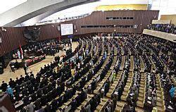majelis permusyawaratan rakyat republik indonesia