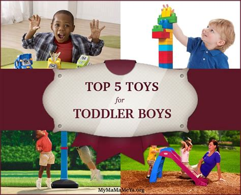 best top 5 toys for toddler boys 617 | Top 5 Toys For Toddler Boys1