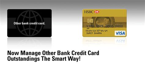 Use our quick and simple guide to find out more about a range of hsbc credit cards. Balance Transfer Application Form | HSBC India