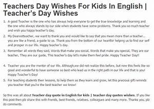 an essay on teachers day