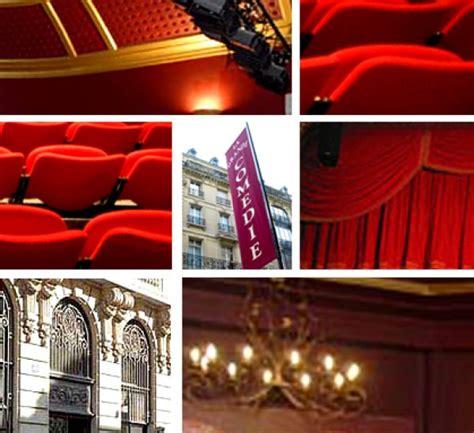 la grande comedie plan de salle la grande 233 die 9e l officiel des spectacles