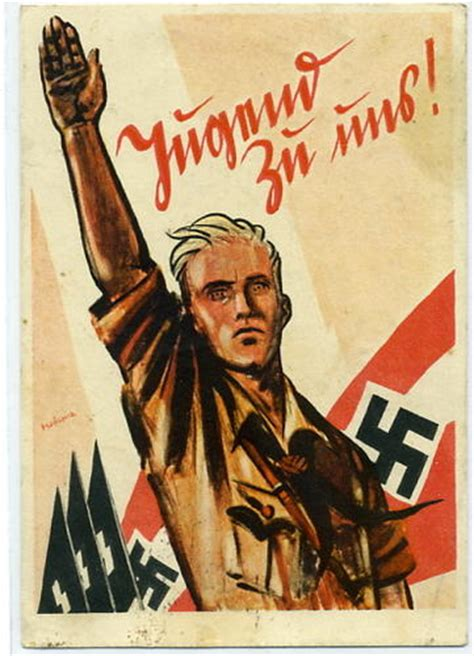 posters artwork documents hitler youth poster