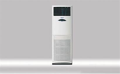 Ac Pakistan Orient Chiller Air Conditioner Standing