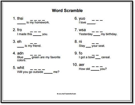 Sight Words Scramble Worksheet