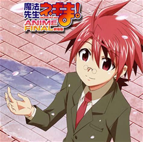anime final