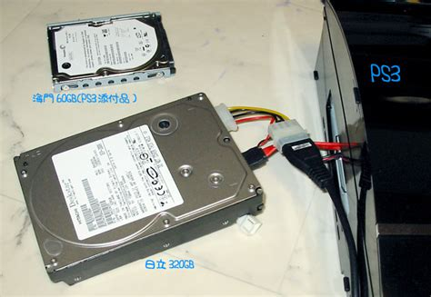 hdd interno ps3 que discos duros le valen a mi ps3 playstation 3 3djuegos