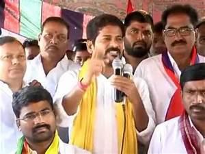 Revanth Reddy Speech CPM Mahajana Pada Yatra At ...