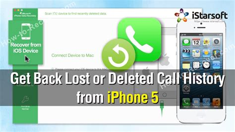 how to get deleted pictures back on iphone how to get back lost or deleted call history from iphone 5