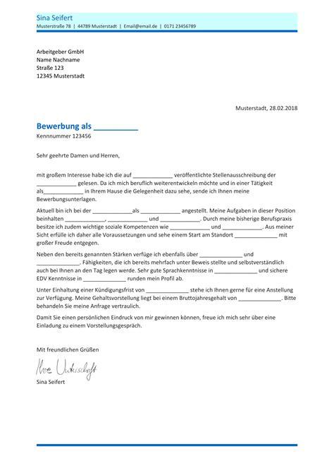 Bewerbungsschreiben Tipps by Interessante Bewerbungsanschreiben Bewerbungsschreiben