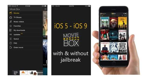 box for ios 9 best cydia app for