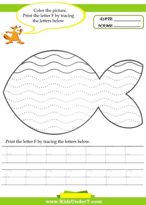 Kindergarten Worksheets To Print Chapter 1 Worksheet Mogenk Paper Works