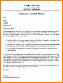 Exle Of A Great Cover Letter For Resume by 9 Exles Of A Cover Letter Assembly Resume