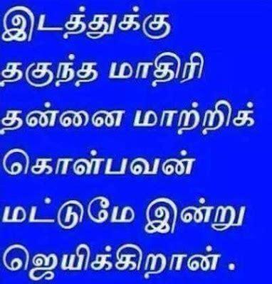 canções kadhal engeyum baixar grátis tamil mp3 songs