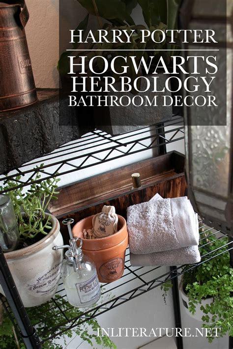 hogwarts herbology bathroom decor harry potter
