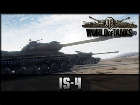 world of tanks live is 4 stufe 10 gameplay