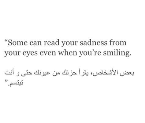 Sad Arabic Quotes Tumblr