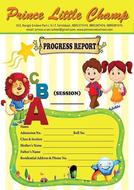 progress report card design  faridabad progress report