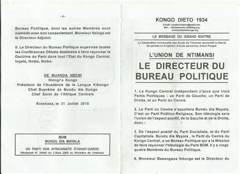 bureau politique kongo dieto 1934 le directeur du bureau politique